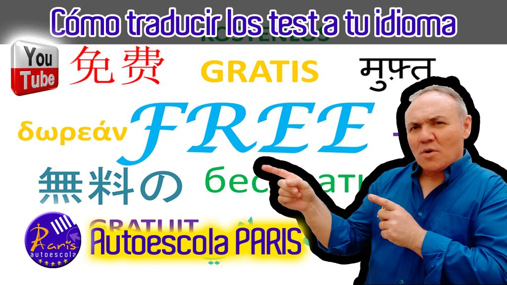 Traduce los tes a tu idioma